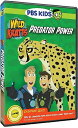 SALE OFF!新品北米版DVD!Wild Kratts: Predator Power!<ワイルド・クラッツ>