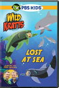 SALE OFF!新品北米版DVD!Wild Kratts: Lost at Sea!<ワイルド・クラッツ>