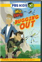 SALE OFF!新品北米版DVD!Wild Kratts: Bugging Out!<ワイルド・クラッツ>