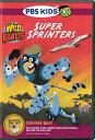 SALE OFF!新品北米版DVD!Wild Kratts: Super Sprinters!<ワイルド・クラッツ>