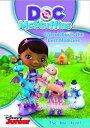 楽天RGB DVD STORE/SPORTS&CULTURESALE OFF!新品北米版DVD!Doc McStuffins: Friendship Is The Best Medicine!<ドックはおもちゃドクター>