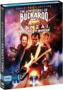 新品北米版Blu-ray!【バカルー・バンザイの8次元ギャラクシー】 The Adventures Of Buckaroo Banzai Across The 8th Dimension [Collector's Edition] [Blu-ray]!