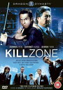 SALE OFF!新品北米版DVD!【SPL/狼よ静かに死ね】 Kill Zone: Two-Disc Ultimate Edition!