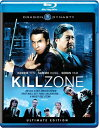 SALE OFF!新品北米版Blu-ray!【SPL/狼よ静かに死ね】 Kill Zone: Ultimate Edition [Blu-ray]!