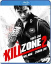 SALE OFF!新品北米版Blu-ray!Kill Zone 2 [Blu-ray]!