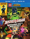 SALE OFF!新品北米版Blu-ray!LEGO DC Super Heroes: Justice League: Gotham City Breakout [Blu-ray/DVD]!<フィギュア付き>