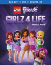 SALE OFF!新品北米版Blu-ray!LEGO Friends: Girlz 4 Life [Blu-ray/DVD]!