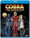 新品北米版Blu-ray!『Cobra the Animation OVA 全6話』+『Cobra the Animation(TVシリーズ第2作)全13話』<コブラ>