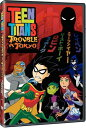 SALE OFF!新品北米版DVD!【ティーン・タイタンズ 東京で大ピンチ!】 Teen Titans: Trouble in Tokyo!