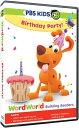 楽天RGB DVD STORE/SPORTS&CULTURESALE OFF!新品北米版DVD!【ワード・ワールド】 Wordworld: Birthday Party!