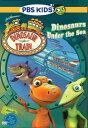 楽天RGB DVD STORE/SPORTS&CULTURESALE OFF!新品北米版DVD!【ダイナソー・トレイン】 Dinosaur Train: Dinosaurs Under the Sea!