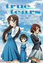 新品北米版DVD!【true tears(トゥルー ティアーズ)】 全13話!