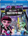 SALE OFF!新品北米版Blu-ray!【モンスター・ハイ Welcome to Monster High】 Monster High: Welcome to Monster High [Blu-ray/DVD]!