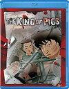 SALE OFF!新品北米版Blu-ray!【豚の王】 King of Pigs!<ヨン・サンホ監督作品>