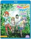 新品北米版Blu-ray!【のんのんびより りぴーと(第2期)】 全12話!