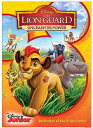 SALE OFF!新品北米版DVD!【ライオン・ガード】 Lion Guard: Unleash The Power!