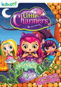 SALE OFF!新品北米版DVD!【リトル・チャーマーズ】 Little Charmers: Spooky Pumpkin Moon Night!