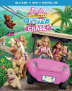 SALE OFF!新品北米版Blu-ray!Barbie & Her Sisters in A Puppy Chase [Blu-ray/DVD]!<バービー>