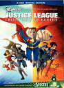 SALE OFF!新品北米版DVD!【ジャスティス・リーグ】 Justice League: Crisis on Two Earths (Two-Disc Special Edition)!
