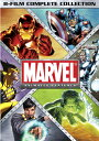 SALE OFF!新品北米版DVD!Marvel Animated Features 8-Film Complete Collection DVD!