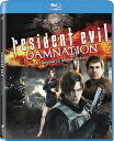SALE OFF!新品北米版Blu-ray!【バイオハザード ダムネーション】 Resident Evil: Damnation [Blu-ray]!