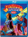 SALE OFF!新品北米版Blu-ray!【スーパーマン】 Superman: Brainiac Attacks [Blu-ray]!