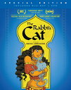 SALE OFF!新品北米版Blu-ray!【ラビのネコ】 The Rabbi's Cat (Le Chat Du Rabbin) [Blu-ray/DVD Combo]