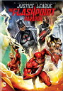 SALE OFF!新品北米版DVD!【ジャスティス・リーグ】 Justice League - The Flashpoint Paradox!