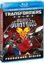 SALE OFF!新品北米版Blu-ray!【トランスフォーマー・プライム:プレダコンライジング】 Transformers Prime: Predacons Rising [Blu-..