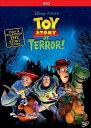 SALE OFF!新品北米版DVD!【トイ・ストーリー・オブ・テラー】 Toy Story of Terror!