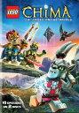 SALE OFF!新品北米版DVD!【レゴ レジェンド・オブ・チーマ】 LEGO: Legends of Chima Season One Part 2