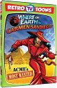 楽天RGB DVD STORE/SPORTS&CULTURESALE OFF!新品北米版DVD!【怪盗カルメンサンディエゴ】 Retro TV Toons - Where on Earth is Carmen Sandiego- ACME's Most Wanted!