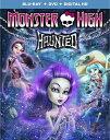 SALE OFF!新品北米版Blu-ray!【モンスター・ハイ Haunted】 Monster High: Haunted [Blu-ray/DVD]!