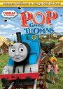 楽天RGB DVD STORE/SPORTS&CULTURESALE OFF!新品北米版DVD!【きかんしゃトーマス】Thomas & Friends - Pop Goes Thomas!