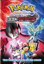 楽天RGB DVD STORE/SPORTS&CULTURESALE OFF!新品北米版DVD!【ポケモン・ザ・ムービー XY/破壊の繭とディアンシー】<英語音声>