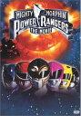 楽天RGB DVD STORE/SPORTS&CULTURESALE OFF!新品北米版DVD!【パワーレンジャー 映画版】 Mighty Morphin Power Rangers: The Movie!