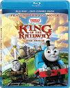 楽天RGB DVD STORE/SPORTS&CULTURESALE OFF!新品北米版Blu-ray!【きかんしゃトーマス】 Thomas & Friends: King of the Railway the Movie [Blu-ray/DVD Combo]!