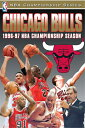 楽天RGB DVD STORE/SPORTS&CULTURESALE OFF!新品北米版DVD!NBA Champions 1997: Chicago Bulls!