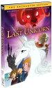 SALE OFF!新品北米版DVD!The Last Unicorn (The Enchanted Edition)!<最後のユニコーン>