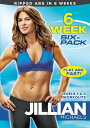 SALE OFF!新品北米版DVD!Jillian Michaels: 6 Week Six-Pack!<ジリアン・マイケルズの腹やせエクササイズ~6週間で脂肪...