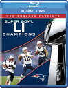楽天RGB DVD STORE/SPORTS&CULTURESALE OFF!新品Blu-ray!【NFL第51回スーパーボウル】 NFL Super Bowl 51 Champions [Blu-ray/DVD]!