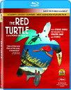 新品北米版Blu-ray!【レッドタートル ある島の物語】T...