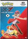SALE OFF!新品北米版DVD!Pokemon the Series: XY Kalos Quest Set 2!