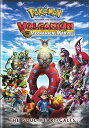 楽天RGB DVD STORE/SPORTS&CULTURESALE OFF!新品北米版DVD!【ポケモン・ザ・ムービーXY&Z ボルケニオンと機巧のマギアナ】 Pokemon the Movie: Volcanion and the Mechanical Marvel!<英語音声>