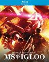 新品北米版Blu-ray!【機動戦士ガンダム MS IGLOO】全9話!