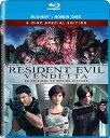 新品北米版Blu-ray!【バイオハザード:ヴェンデッタ】 Resident Evil: Vendetta Blu-ray !<2枚組>