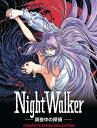 新品北米版DVD!【Night Walker 真夜中の探偵】 全12話!