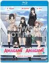 新品北米版Blu-ray!『アマガミSS 全26話』+『アマガミSS+ plus 全13話』