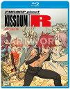 ■予約■新品北米版Blu-ray!【キスダム ENGAGE planet】全25話+OVA全4話