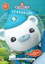 楽天RGB DVD STORE/SPORTS&CULTURESALE OFF!新品北米版DVD!【すすめ!オクトノーツ シーズン1】 Octonauts: Season 1!
